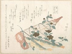 Ryūryūkyo Shinsai  (Japanese, active ca. 1799–1823) Sweet Fishes of the Nagara River, with Baskets and Flowers