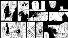 Boruto - Anime   https://www.facebook.com/useocarina