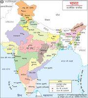 India political map in marathi india pinterest india india gumiabroncs Images