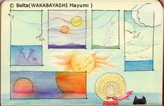 2013_07_18_summer_01_s mystery land.  for this drawing I used sakura pigma Faber castell polychromos karismacolor Holbein artists colored pencils  © Belta(WAKABAYASHI Mayumi )