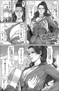 H na Toshiue Chara no Rakugaki - Rough Manga Hon A Collection of Sketches and Rough Manga of Hot MILFs Oda Non, Japanese Cartoon, Comics Girls, Chara, Doujinshi, Art Reference, Anime Art, Art Gallery, Sketches