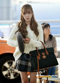 Taetiseo's fashion airport
