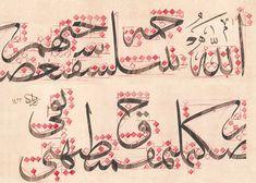 calligraphies classique de Mohamed AMZIL - Galerie de tableaux - Photos de calligraphie arabe Calligraphy Lessons, Arabic Calligraphy Art, Arabic Art, Arabic Alphabet, Mark Making, Street Art, Arts And Crafts, Letters, Photos