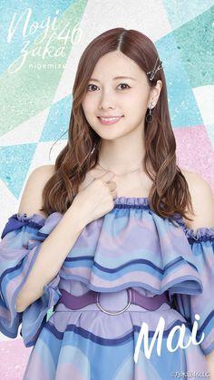 Cute Japanese, Japanese Beauty, Asian Beauty, Cute Asian Girls, Sweet Girls, Cute Girls, Beautiful Asian Women, Beautiful Ladies, Kpop Girls