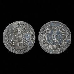 silver half pagoda of the east india company madras 1807
