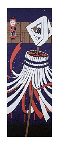 MAEDA SENKO Yamato-e Matoi (Firemens flag)