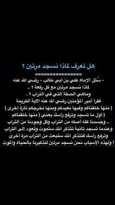 السلام عليك مولاي ياعلي بن ابي طالب عليك واولادك وال بيت النبوه الصلاة والسلام