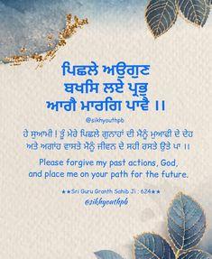 Guru Granth Sahib Quotes, Sri Guru Granth Sahib, Gurbani Quotes, Qoutes, Guru Pics, Caption, Life Lessons, The Creator, Prayers