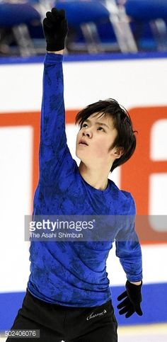 CHINA OUT SOUTH KOREA OUT Shoma Uno in action during a training session ahead of the 2015 Japan Figure Skating Championships at the Makomanai Ice...
