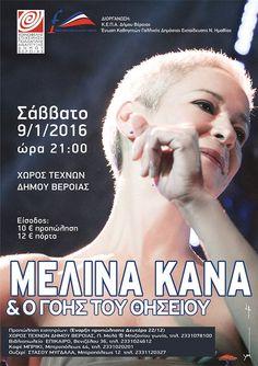 """Μελίνα Κανά & ο Γόης του Θησείου @ Χώρος Τεχνών Δήμου Βέροιας ! ! !  Τη Μελίνα Κανά με τον «Γόη του Θησείου» - μία ευφάνταστη και ταλαντούχα μπάντα, που προϊόν αυτής της μουσικής συνεύρεσης είναι και το τελευταίο ομώνυμο άλμπουμ της Μελίνας """"O Γόης του Θησείου"""" – θα τους απολαύσουμε να αποδίδουν ανανεωμένοι και πληρέστεροι τα γνωστά και αγαπημένα τραγούδια της Μελίνας αλλά και μοναδικές μουσικές διασκευές!"""
