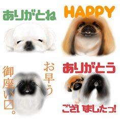 http://ameblo.jp/mamijiro0922/  My works Pekingese portraits 愛犬ペキニーズと、 そのお友達の似顔絵・肖像画.