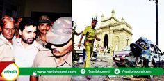 मुंबई सीरियल ब्लास्ट :याकूब मेमन को 30 जुलाई को होगी फांसी, फडणवीश बोले-'SC' के आदेशों का करेंगे पालन http://www.haribhoomi.com/news/27999-1993-mumbai-blasts-accused-yakub-memon-tobe-hanged-on-july-30.html