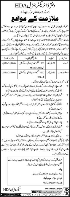Office Coordinator  Driver Required Urgently In Peshawar JOBS IN - office assistant job description
