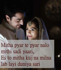 8 Best Punjabi Shayari Pics And Images Images Urdu Poetry Sad