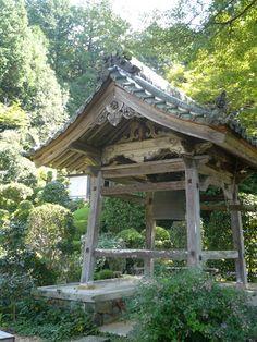 Yang Templo Quan (templo Hagi), Yousenji, (Hagi dera), templo, Fukuchiyama, Kyoto