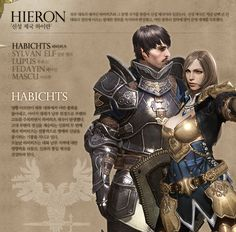 http://bless-source.com/wp-content/uploads/2013/11/Bless-Races-Heiron-Habichts.jpg