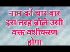 All Mantra, Geometry Formulas, Mantra Tattoo, Desi Quotes, Good Night Blessings, Motivational Picture Quotes, Hindu Mantras, Gernal Knowledge, Family Problems