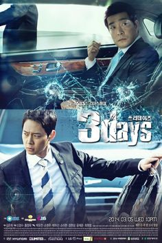 "Park Yoochun is back in ""Three Days""    Secret service agents have three days to find the President after he disappears during a vacation. Watch the exciting series trailer!"