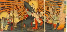 Most of us know Amaterasu from various manga, anime, and video games. Amaterasu can be traced to the oldest chronicle in Japan, the Kojiki. Japanese Mythology, Japanese Folklore, Amaterasu, Ise Grand Shrine, Bordeaux, Usui Reiki, Japanese Legends, Susanoo, Japanese Characters