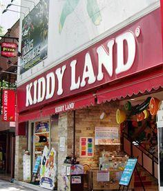 Kiddyland in Tokyo