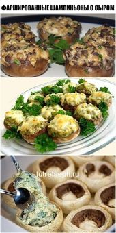 My signature recipe! Guests are just thrilled to . - My signature recipe! Guests are delighted with this recipe! Diet Recipes, Cooking Recipes, Healthy Recipes, Roasted Vegetable Recipes, Pin On, Tasty, Yummy Food, Russian Recipes, Appetizer Recipes