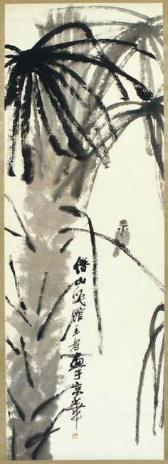 Palm tree and bird    Chinese  20th century   Qi Baishi