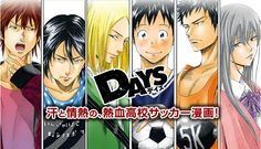 "Nekketsu high school soccer cartoon ""DAYS"" (Takeshi Yasuda teacher) published in the 4.5 merger issue of the first 132 episodes in free delivery! 1-30 free of charge now only episode! # Magapoke"