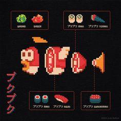 Morceaux de monstres en 8bits 8bit monstres geek morceaux dissection 03 design
