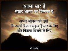 139 Best HINDI QUOTES images in 2016 | Hindi quotes, Quotes