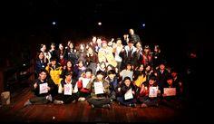 연극영화학과, 찾아가는 연극제(2014-11-24)