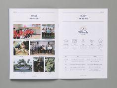 11주년 여명학교 | 슬로워크 Signage Design, Brochure Design, Typography Design, Layout Design, Print Design, Web Design, Editorial Design Magazine, Editorial Layout, Magazine Design