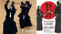 All Japan Kendo Championships — Final Kumamoto, Kendo, Finals, Tokyo, Japan, Youtube, Movies, Movie Posters, Film Poster