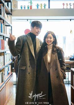 Drama Korea, Korean Drama, Future Photos, K Idol, Korean Actors, Crime, Acting, Raincoat, Suit Jacket