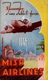 Egypt Air - UAA - United Arab Airlines - Misrair - Misr Airlines