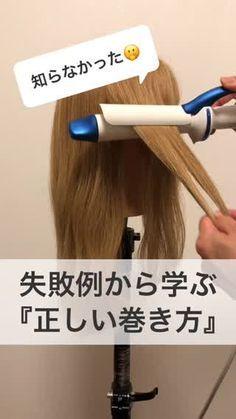 Hair Hacks, Hair Tips, Hair Beauty, Long Hair Styles, Nail Art, Long Hairstyle, Nail Arts, Long Haircuts, Long Hair Cuts
