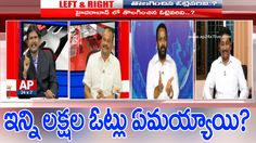Debate on Why Votes Missing in Telangana by Door to Door Survey? Left And Right, Live News