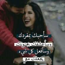 احبككك Words Quotes Arabic Love Quotes Quotes