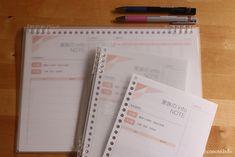 これがあれば安心!家族のinfoNOTE(家族情報ノート)[無料ダウンロード] | conote Notebook, Notes, Report Cards, The Notebook, Exercise Book, Notebooks