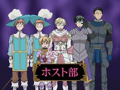 Ouran High School Host Club: The Hosts dressed as knights