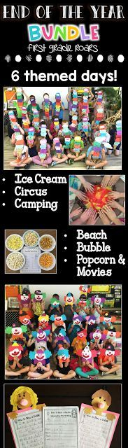 This bundle of 6 fun themed days is the perfect way to end the school year.  Students will be engaged, excited, and still learn all the way through the end of the year. Ice cream, circus, camping, beach, bubbles, and popcorn are the themes included.  Students will work on reading, writing, crafts, word work activities, and eat some yummy treats.   These fun days are perfect for kindergarten, first or second grade. Buy the bundle and get one theme for free!