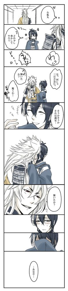 Am I the only one that doesn't know home to read but still thought it was so cute? I wonder what they said though. It would have been cute😍. Hot Anime Guys, Anime Love, Touken Ranbu Mikazuki, Anime Stories, Kurotsuki, Bleach Anime, Jojo Bizzare Adventure, Shounen Ai, Manga Comics