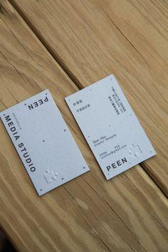水泥名片 Peen! Card Cement by Sion Hsu, via Behance