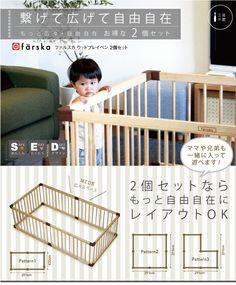 天然木のベビーサークル ファルスカ ウッドプレイペン フィルカン Cool Baby Stuff, Wood Design, Baby Room, Cribs, Kids Room, Nursery, Children, Home Decor, Haus
