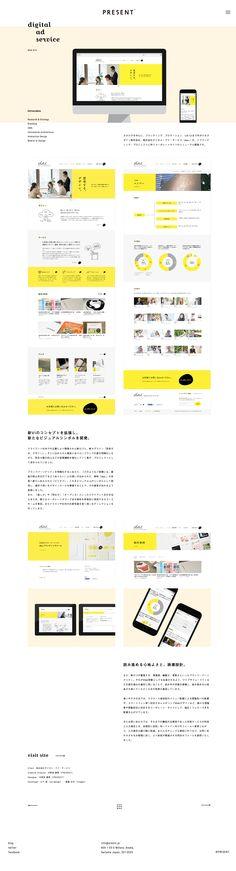 PRESENT - Branding & Design #design #layout #webdesign #uidesign #websites #minimal
