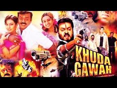 Khuda Gawah – Super Hit Action Hindi New Dubbed South Indian Full Movie Watch Khuda Gawah – Bollywood Action Drama Full length Movie . Star Cast : Vijaykanth, Ashima Bhalla, Rajat Bedi. Synopsis : The movie is a regular cop story with the law-abiding, honest police officer vishal... https://newhindimovies.in/2017/07/15/khuda-gawah-super-hit-action-hindi-new-dubbed-south-indian-full-movie/