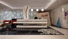 Arabic calligraphy , Al- Arab Newspaper In Cairo. Design By Remal Architects  Architect. Adnan Elmaleh