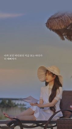 Our social Life Korean Actresses, Korean Actors, Cute Lockscreens, Korean Celebrities, Aesthetic Photo, Flowers Nature, Mamamoo, K Idols, Luna Fashion