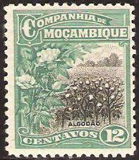 12 centavos. perf 12 1/2 (1925)