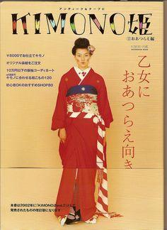 KIMONO姫 2 / Kimono Hime #2
