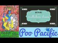 MADHUBANI CLASSES DAY 1\Indian Folk Painting\Painting Tutorial\Madhubani/Mithila Painting\POOPACIFIC - YouTube Madhubani Art, Madhubani Painting, Basic Painting, Painting Classes, 3d Craft, Painting Techniques, Folk, Learning, Macarons